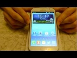 Samsung Galaxy Grand Duos - Распаковка/Обзор