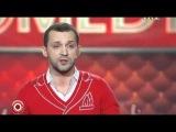 Руслан Белый Comedy Club 20.04.2012