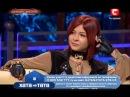 Пост-шоу Дочки-матери / Доньки-матері 13 выпуск 20.11.2012
