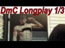 PS3 Longplay: DmC Devil May Cry Walkthrough (Part 1 of 3) 【HD】