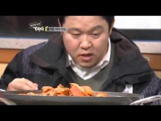 130211 tvN Talk Show Taxi - CNBLUE 4
