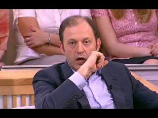 Пусть говорят - Папенькин сынок (24.05.2012).