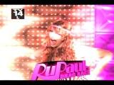 RuPauls Drag Race - Theme