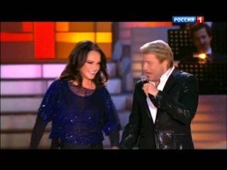 Песня года - 2012 София Ротару + (дуэт с Н.Басковым)