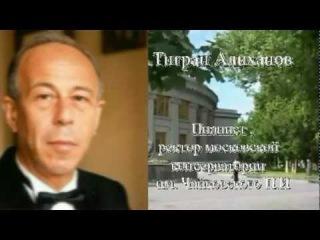 Знаменитые армяне мира, Часть 2 ая.