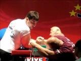 Normunds Tomsons vs Genady Kvikvinia (European championship)