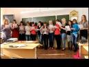 Видео-поздравление с 23 февраля мальчикам 11А класса от девочек под песню Вити Матанги, 2013 год