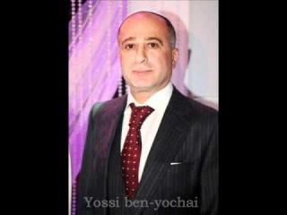 Йоси бен Йохай -- Дедей ,Yossi ben-yochai (Мугам)