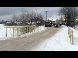 16 января 2013, Среда, 12:13, новости - В Костромской области жители не стали ждать действий администрации и сами отремонтировал