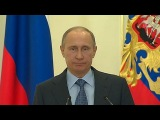 11 февраля 2013, Понедельник, 18:03, новости - Владимир Путин вручил государственные награды российским дипломатам - Первый кан