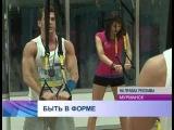 Тренировки участниц конкурса Мисс России Мурманская область в Nord Gym