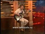 Владимир Щукин - Жираф (стихи Николая Гумилёва)