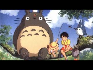 Видео к мультфильму «Мой сосед Тоторо» (1988): Трейлер