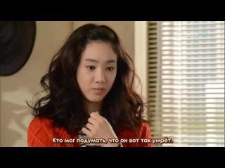 Король драмы / De-ra-ma-eui Je-wang / The King of Dramas 9 из 16 ФСГ Bears