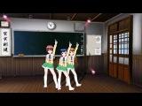 【Dance×Mixer】ちゅーぶら!! ED曲 Shy Girls (HD)