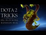 Dota 2 Tricks: Blocking Roshan Bug