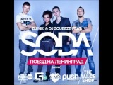Dj Niki &amp Dj Squeeze feat. SODA - Поезд на Ленинград.wmv