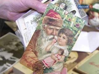 Рождественская открытка. Фильм А.Мамонтова