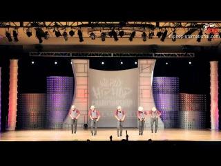 Creators - Mexico (Adult) @ HHI's World Hip Hop Dance Championship 2012