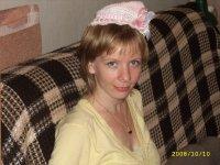 Наталия Худякова, 10 мая , Екатеринбург, id11951880