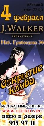 Милена Кожухова, 5 июля , Санкт-Петербург, id126762621