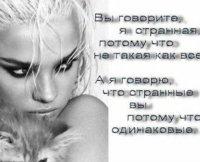 Катюшка Романова, 12 апреля 1980, Нижний Новгород, id25508081