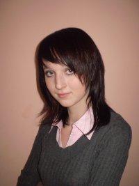 Алия Агишева, 2 мая , Оренбург, id25560567