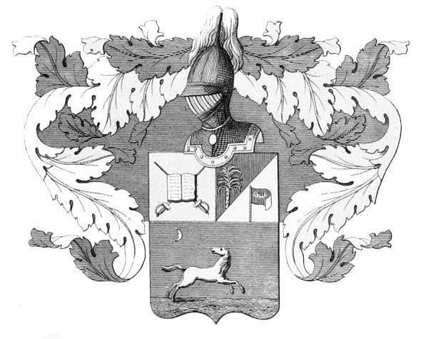 герб киреевых