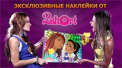 vkontakte.ru/album-16462435_112555438