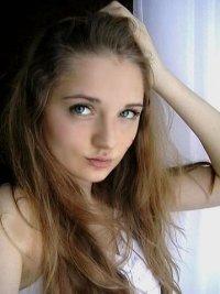 Elena Kuznecova, 28 января 1992, Краснодар, id80669467