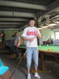 Дмитрий Носко, 24 августа , Нижний Новгород, id92245912