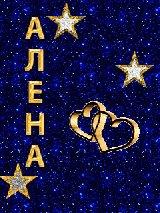 Алёна Ивашина, 27 июня 1986, Днепропетровск, id94708025
