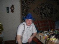 Дмитрий Белов, Уяр, id98379502