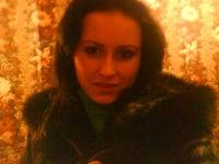 Екатерина Тимофеева, 14 марта , Рязань, id99693522