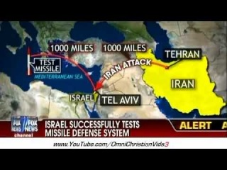 Israel Tests New Missile Defense System (2.10.12) http://www.youtube.com/watch?v=QDgaaWobcvI