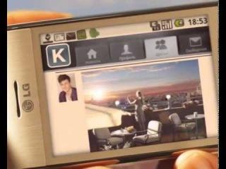 LG Optimus - телефон для романтиков.mp4
