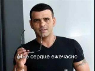 Eyal Golan. Kshe at ito- Когда ты с ним....