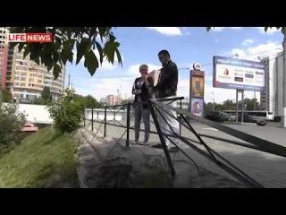 Репортаж-2. Друзья Хачилаева ищут киллера.