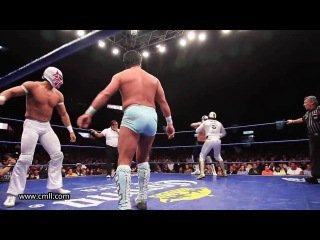 Mexican Wrestling Tournament of Pairs: Final Match