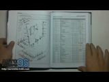 Книга по ремонту Даф 95 ХФ (DAF 95XF)