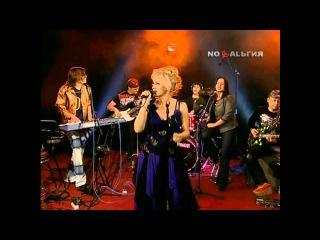 Светлана Разина - Песня о любви ( Real Live )