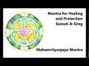 Om Tryambakam Mantra Sumati and Greg