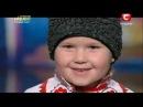 Талант - шоу Украина мае талант 4. Выступления детей нарезка