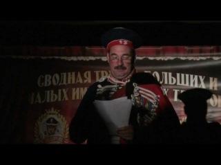 Бородино 2012 концерт  ЕББ  А Алексеев читает стихи