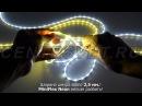 Светодиодный MiniFlex Neon F03
