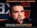 Rusca slow sarki rusische musik rusça müzik odessa tıp üniversitesi rusça şarkı