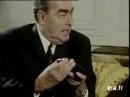 Интервью Леонида Ильича Брежнева журналистам французского телевидения