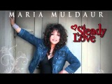 Maria Muldaur - I've Done Made It Up In My Mind audio only