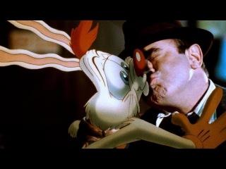 Кто подставил кролика Роджера / Who Framed Roger Rabbit (1988, США, реж. Роберт Земекис) - Трейлер