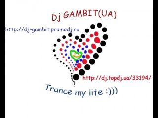 Dj GAMBIT(UA) - Year Mix (MegaMixed 2012)